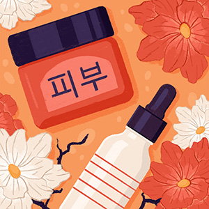 Koreańska pielęgnacja - sekret młodej skóry